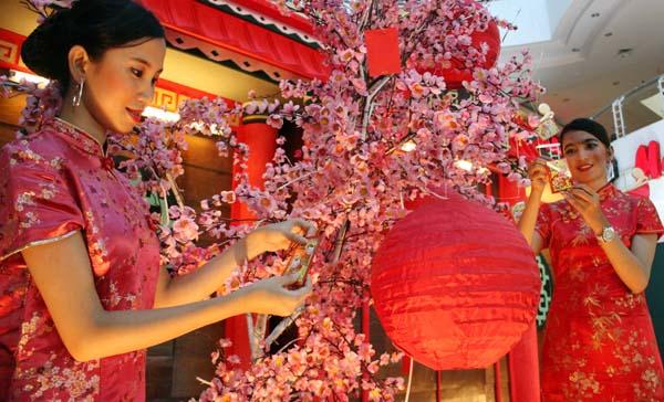 Budaya Cina di Cina