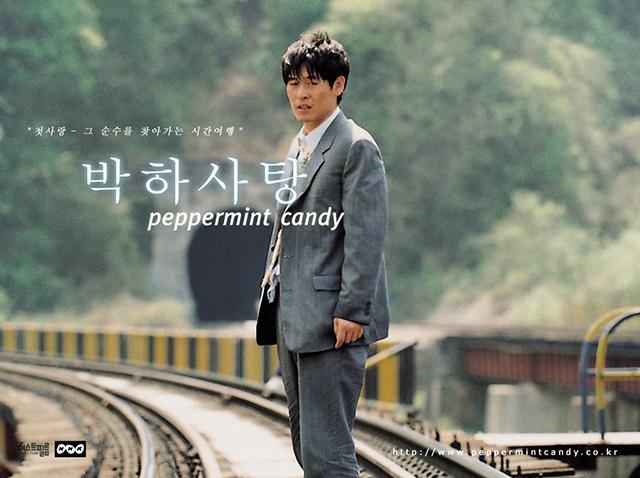 daftar film korea
