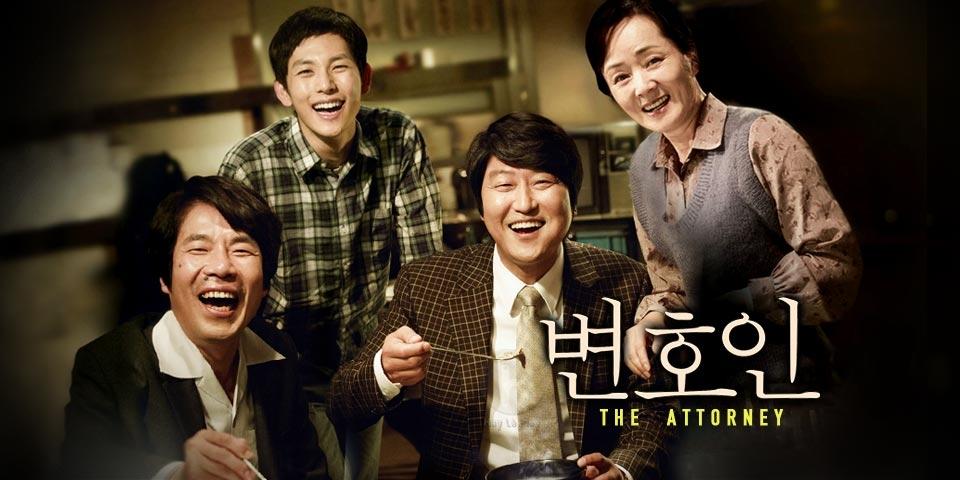 film korea terbaru
