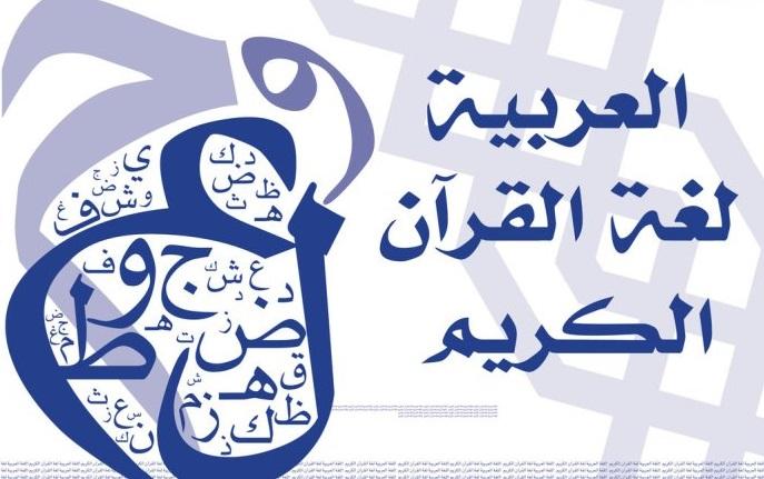 arab 1
