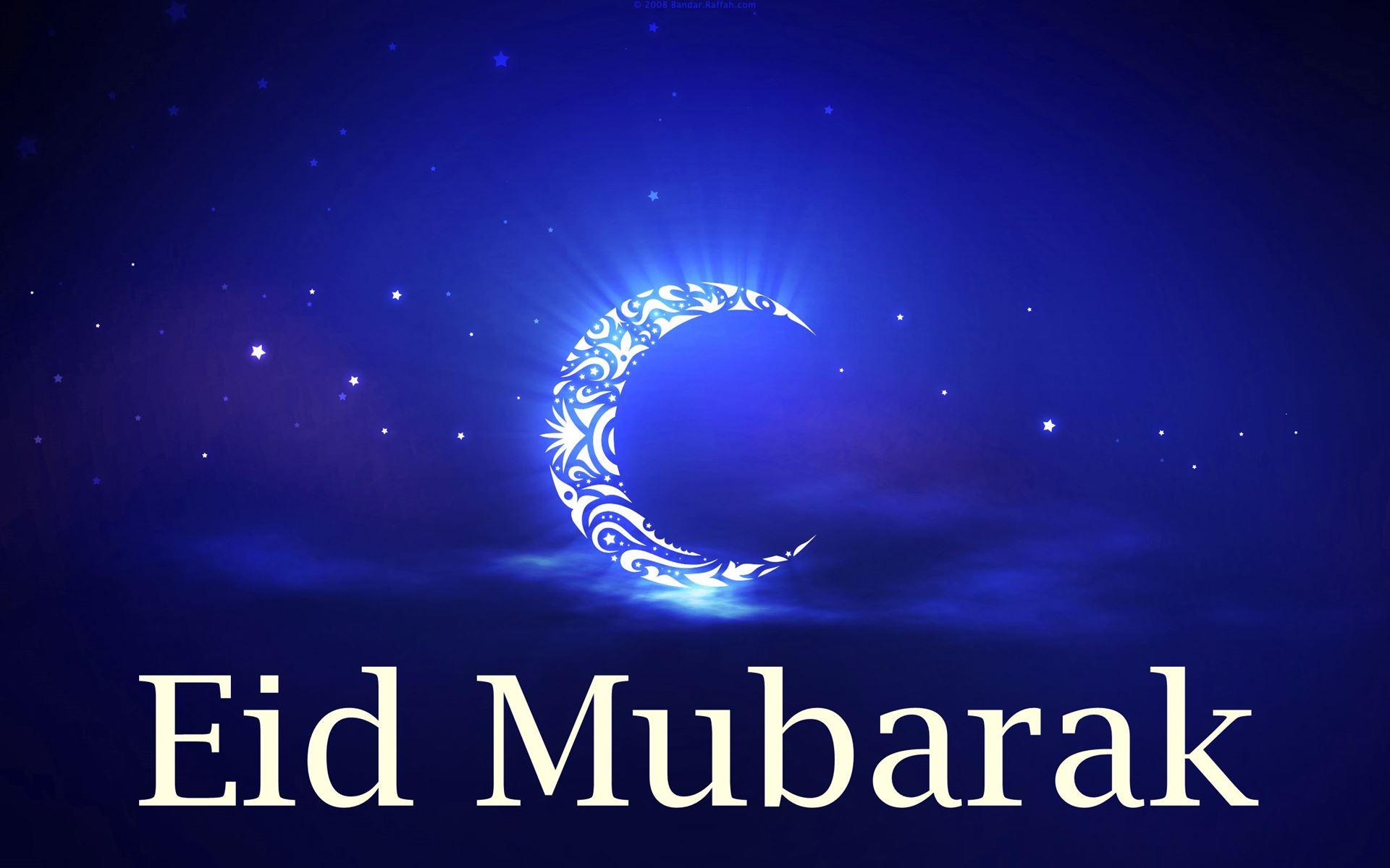 Bagaimana Respon Anda Atas Ucapan Eid Mubarak Galena