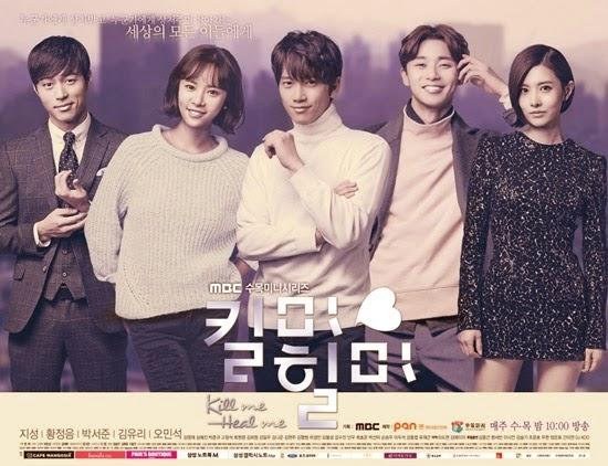 daftar drama korea